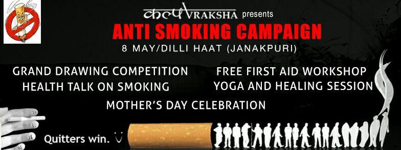Anti Smoking Campign