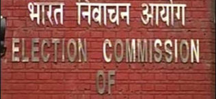 election-commission__516350584__1960110468