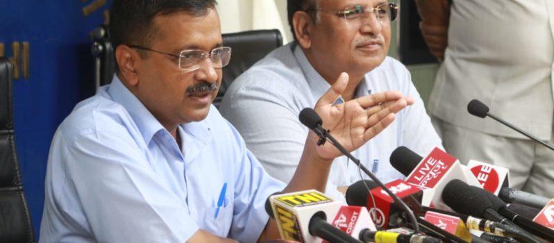 Delhi CM Kejriwal Announcing Prepaid Meter