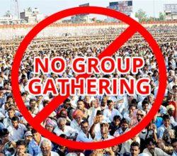 No public gathering
