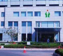 Private Hospitals for Delhi