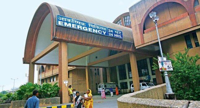 Ambedkar Hospital