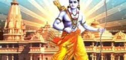 Ram Mandir Nirman
