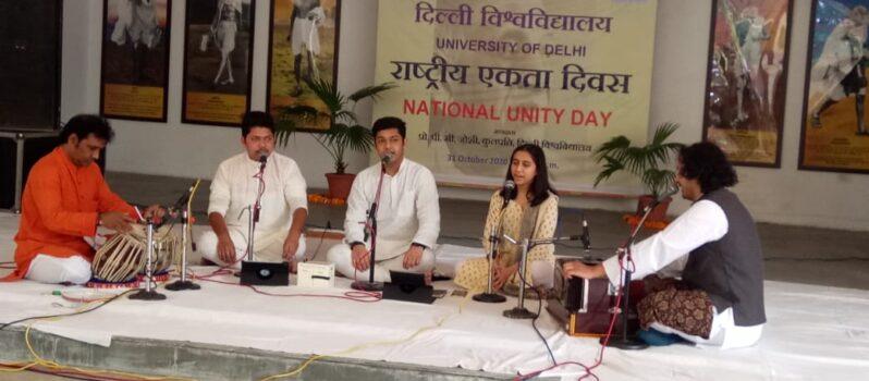 """राष्ट्रीय एकता दिवस"""